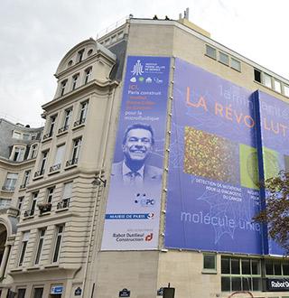 Institut Pierre-Gilles de Gennes, Paris